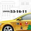 Подключение к Яндекс Такси Сургут | Vegas