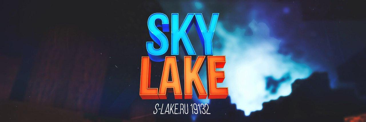 SkyLake MC:PE 1.0+