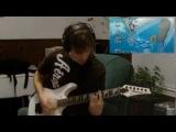 Bleach Ending 30 Aqua Timez - MASK (Guitar Cover)