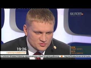 Сяргей Каваленка ў