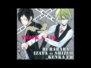 1/2 DRRR!! IZAYA vs SHIZUO KENKA CD デュラララ!! 臨也vs静雄 喧嘩CD