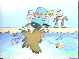 Pluto-Kun il cartone animato giapponese che spiegava ai bimbi quanto fosse buono il plutonio.mp4