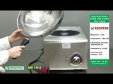 Индукционная плита WOK 4VTIW5 (600 серия)