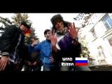 WIND (Russia), ШкОдЛиВыЙKatapulta Rec (Italy), SeenTrick (Ukraine), Izzwo(Germany), Niko (France)-Our World (WIND prod.)
