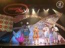 Зимняя шутка: Группа ЭКС-ББ (от 29.01.2006)