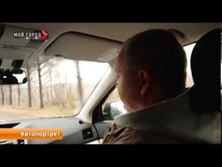 Сюжет с тренинга по защитному вождению (программа