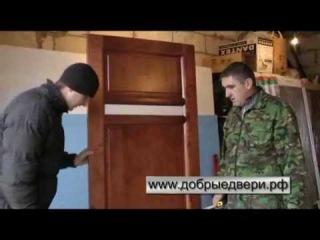 Сборка коробки межкомнатной двери.flv