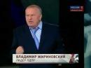«Открытие нового политического сезона» с Владимиром Соловьёвым / 09.09.2012