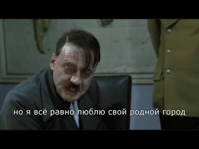 Гитлер о Малорите