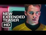 Японский тизер-трейлер фильма «Стартрек: Возмездие / Star Trek Into Darkness»