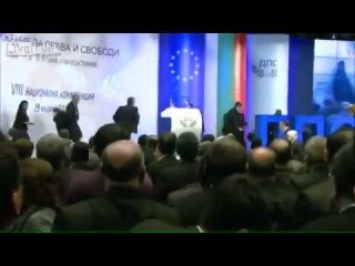 Turkish politican escapes assassination attempt in Bulgaria Ахмеда Догана