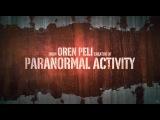 Припять  Chernobyl Diaries (2012) трейлер