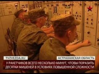 Ночные стрельбы ЗРК С-300. Полигон Ашулук