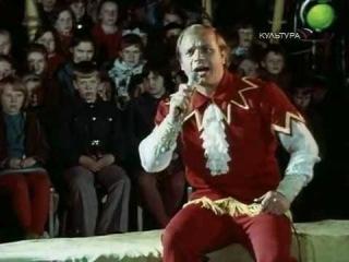 Дрессировщики. Фильм первый «Побег» (1976)