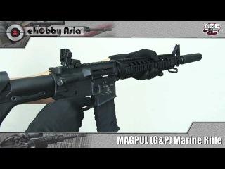 eHobbyAsia.com - MAGPUL (G&P) Marine Rifle