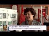 U-News Оренбург-Орск. Праздничный выпуск к 8 марта 2013.