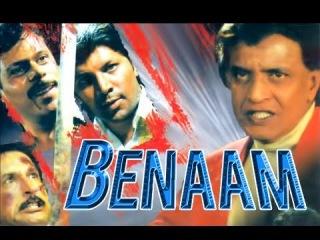 Benaam - Mithun Chakraborty, Aditya Pancholi, Payal Malhotra - Bollywood Action Full Length Movie