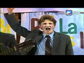 КВН Ретро 1986-87 Третья 1/4 МХТИ Приветствие