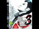 Yakuza 3 OST - Clay Doll On The Cradle