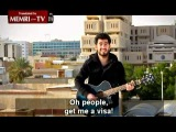 Saudi Songwriter Alaa Wardi Sings of Lack of Opportunities for Facebook Generation in the Arab World