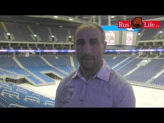 Артур Абрахам Интервью перед боем со Штиглицем