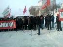 Митинг в Иваново 4 февраля 2012 года (4.02.2012). Часть 1.