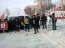 Митинг в Иваново 4 февраля 2012 года (4.02.2012). Часть 2.