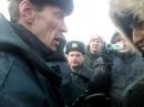 Митинг в Иваново 4 февраля 2012 года (4.02.2012). Часть 4. Арест.