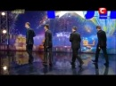 Україна має талант-5 , Коллектив EL Classico - Ti Amero (Il Divo ) cover