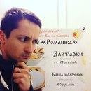 Сергей Мартынюк фото #40
