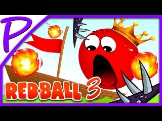 Red Ball 3 - КРАСНЫЙ ШАРИК и ЧЕРНЫЙ ШАР ЗЛОДЕЙ (5 серия). Игра как МУЛЬТИК для детей