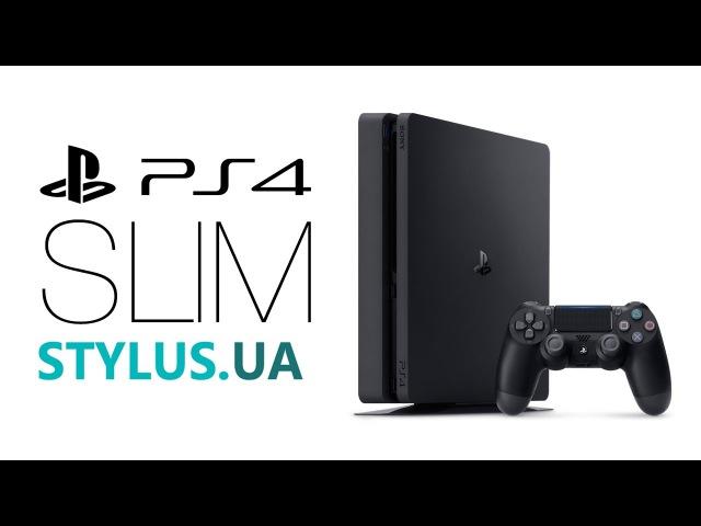 Sony Playstation 4 Slim обзор
