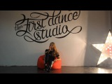 КАТЯ ХАРИТОНОВА  THE FIRST DANCE STUDIO