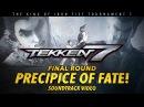 TEKKEN 7『 PRECIPICE OF FATE 』Final Round - Soundtrack Video 『 鉄拳7 OST BGM 』