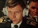 Размах крыльев Одесская киностудия 1986