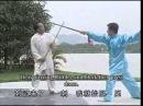 Traditional Shanxi Xingyi Quan Series Practical Skills Of Xingyi Whip Staff Watch Movie jsp 1