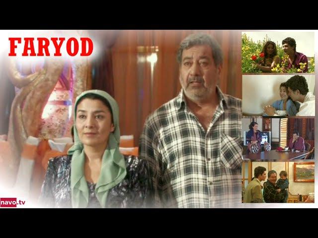 Faryod (uzbek kino) | Фарёд (узбек кино)