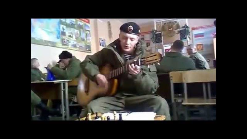 Боец морпех нереально спел на гитаре За душу берет!