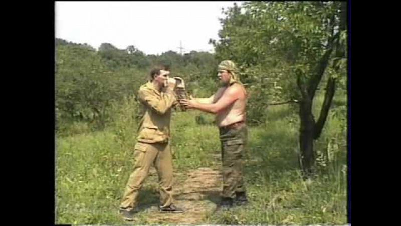 Казачий рукопашный бой - СКАРБ. фильм 7. Макаров С.С. 2002 г.