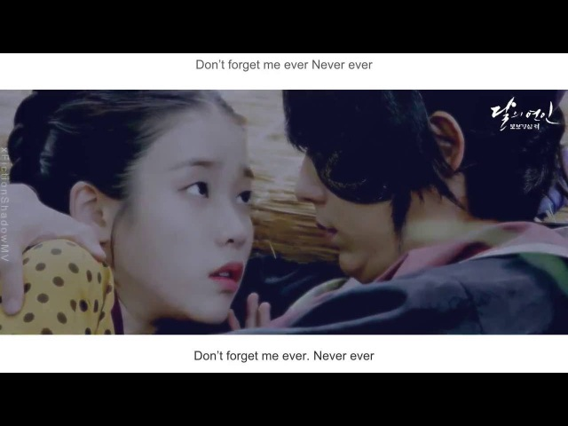 Epik High (ft. Lee Hi) - Can You Hear My Heart FMV (Moon Lovers OST Part 6)[Eng Sub]
