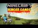 ГОЛОДНЫЕ ИГРЫ с ЛАКИ БЛОКАМИ в майнкрафт l Hunger Games with LUCKY BLOCKS minecraft