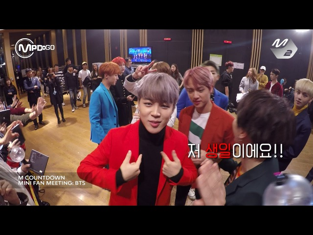 방탄소년단 미니팬미팅 BTS MINI FAN MEETING Mnet MCOUNTDOWN 161013