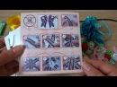 Канзаши Горячий нож терморезка лент шаблоны для американских и круглых бантов