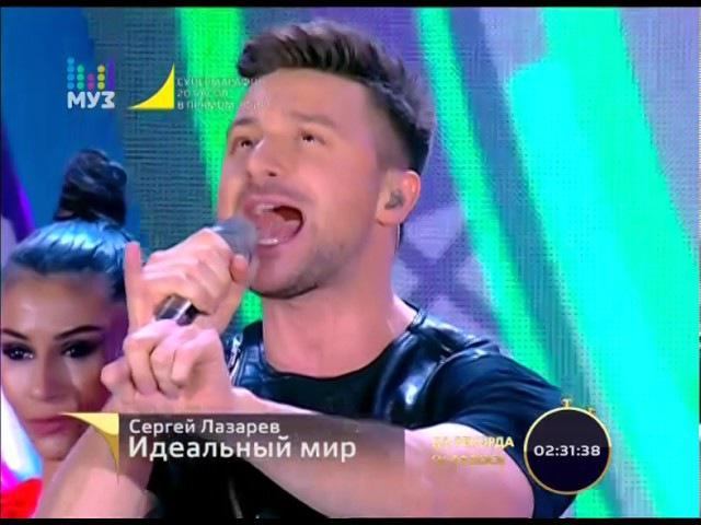 К 20-летию Муз-ТВ. Супермарафон,Сергей Лазарев, 19.11.2016_1