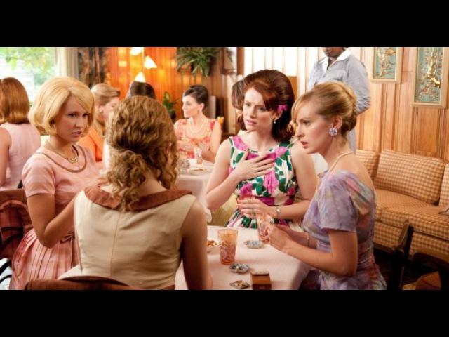 Видео к фильму «Прислуга» (2011): Трейлер (дублированный)