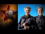 Красные маки  - Юрий Антонов Victory Day 1945