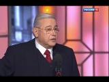 Евгений Петросян монолог