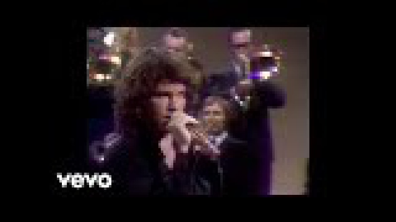 The Doors Not To Touch The Earth Hq MP3 Download