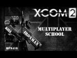 XCOM 2 Multiplayer - Tournament Match vs RPN416