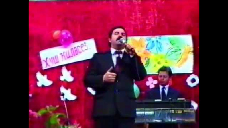Концерт звезд татарской эстрады в Тукузе 1995 год